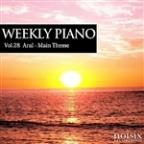 Vol.29 Aral - Main Theme