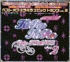 Kirakira Epic Trance Vol. 2 - Best Of