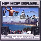 Vol. 2 - Hip Hop Israel.Com