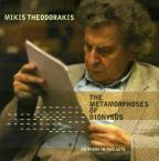 Theodorakis: The Metamorphoses of Dionysus