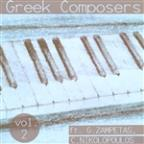 Greek Composers Vol.2