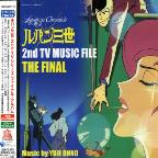 Lupin the Third: 2nd TV Series Music File Chronicles