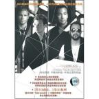 Unbreakable: China Tour with Backstreet Boys
