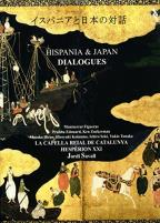 Hispania & Japan: Dialogues