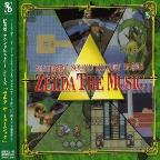 Zelda: The Music