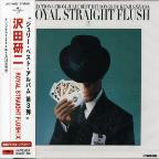Royal Straight Flash, Vol. 3