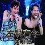 Alan Tam & Hacken Lee Live 2009 (3 CD)