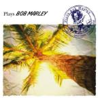Plays `Bob Marley` Hawaiian Cover