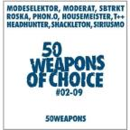 50 Weapons of Choice #02-09