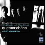 Brahms: String Quartet No. 1; Piano Quintet