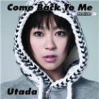 Come Back To Me (Remixes)