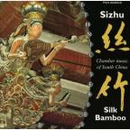 Sizhu: Silk Bamboo Chamber Music of South China