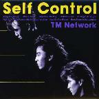 Self Control (Mini LP Sleeve)