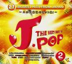 Very Best of J - Pop, Vol. 2