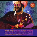 10 Purim Songs