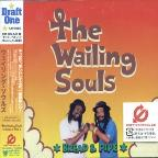 Wailing Souls