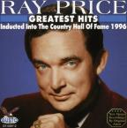 Greatest Hits: Hall of Fame 1996