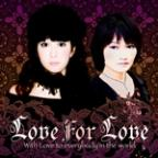 Love For Love - Single