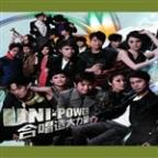 Uni-Power (CD)