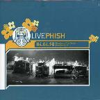 Providence Civic Center, Providence, RI 4/4/98