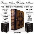 Praise and Worship Music