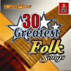 Drew's Famous 30 Greatest Folk Songs
