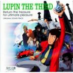 Lupin The Third Jazz: Plays The Standards