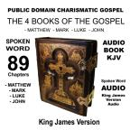 Public Domain Charismatic Gospel