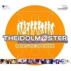 Game Music Vol. 2 - Idolmaster: Master Box