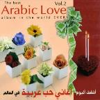 Best Arabic Love Album In The World Ever 2