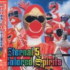 Super Sentai Collection: 5 Colored Spirit