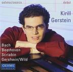 Kirill Gerstein Plays