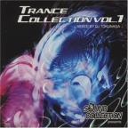 Sound Collection Presents: Trance Collection