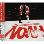 Sports Wrestling: Noa Theme Album 'For Evolution'