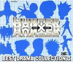 Hunter X Hunter: Best Drama Collection