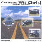 Cruisin Wit Christ