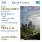 Louis Margaritis, Felix Petyrek: Piano Music