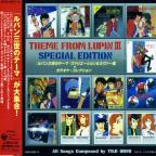 Lupin V. 3 Theme & Karaoke Collection