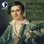 Golden Age Of Russian Guitar, Vol. 2