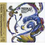 Freedom Jazz: Baystate Spiritual