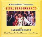 Prairie Home Companion: Final Performance