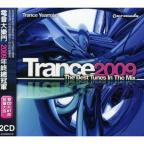 Trance 2009: The Best Tunes In The Mix