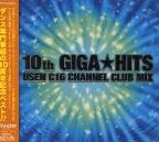 10th Giga Hits Usen CG 16 Channel Club Mix