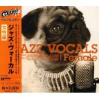Jazz Vocal-Female