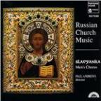 Russian Church Music