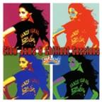 Salsoul - The Slow Jams & Chillout Sessions