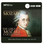 Greatest Mozart Collection