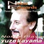 Nokie Edwards Plays Kayama Yuzo