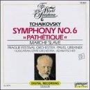World of the Symphony- Tchaikovsky: Symphony no 6, etc