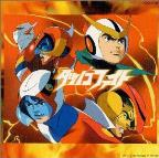 Tatsunoko Fight: Sound Collection
